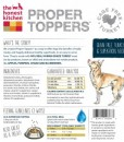 Dehydrated grain free Turkey dog food