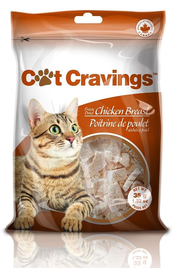 Cat-Cravings-chicken breast treats