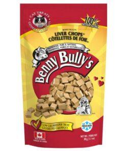 Benny Bully's Liver Chops Cat Treat 30g